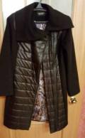 Пальто демисезонное, итальянское нижнее белье женское, Находка