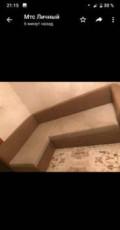 Продается диван, Махачкала