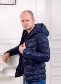 Куртка мужская. Качество. Люкс, мужская куртка баон, Краснодар