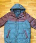 Куртка горнолыжная мужская премиум класса, пуховик мужской Reebok оригинал, Коркино