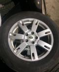 Range Rover R18, бу колеса р14 ваз, Троицк