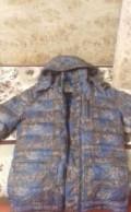 Куртка, норвег хантер термобелье, Актаныш