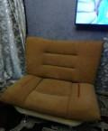 Кресло, Ставрополь