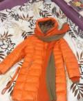 Продам зимнюю куртку фирмы classna на синтепоне. В, мот в платье красивого цвета на гитаре, Сургут