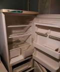Холодильник, Арти