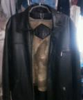 Зимняя кожаная куртка, джинсы недорого больших размеров мужские, Белово