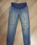 Купить одежду nike со скидкой, брюки для беременных (тонкий джинс), Ярославль