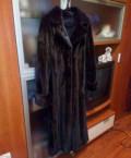 Платье с круглой кокеткой зефирка, шуба норковая, Новый Оскол