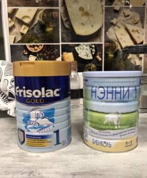Детская смесь Frisolac gold Ненни 1