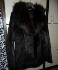 Меховая куртка, купить платье в стиле pin-up, Калуга