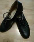 Ботинки, женская домашняя обувь afs emmen, Красные Ткачи
