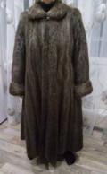 Шуба, платье рубашка с открытыми плечами и пышными рукавами, Брянск