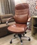 Компьютерное кресло, Нижняя Салда