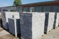 Керамзитные Блоки, прочность 75 кг/см2 Арт. В-7, Куровское