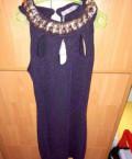 Новое платье, одежда с эмблемой носорога ecko, Березники
