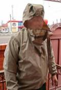 Заказать спортивный костюм адидас мужской дешево, пиджак прорезиненый от химзащиты, Белгород