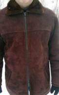 Дубленка натуральная мужская, футболка женская купить на клумбе, Набережные Челны
