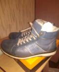 Ботинки зимние Rieker, зимние ботинки томми хилфигер мужские купить со скидкой, Тамбов