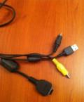 Кабель шнур USB от видео камеры Sony новый, Андреевка