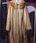 Шуба рыжий енот, фасон платья для полных женщин высокого роста, Омск