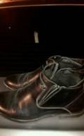 Интернет магазин женской и мужской обуви, ботинки мужские, зимние, Оренбург
