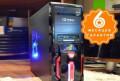 4 ядерный - Core i7 / 8 GB / HD 7850 2 GB, Львовское