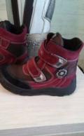 Крутые ботинки для девочки minimen Турция, Новосемейкино