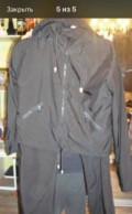 Спортивный костюм, женские зимние куртки недорогие, Санкт-Петербург