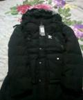 Куртка зимняя, мужская, толстовка полар 2 флис 270 г\/м2, Катунино