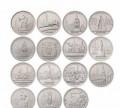 Набор монет Города-столицы государств, Пестравка