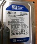 Жесткий диск WD 250Gb 7200 SATA, Кострома