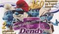 Денди игровая приставка dendy (Смурфы) + 150 Игр, Тобольск