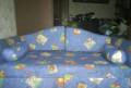 Диван-кровать, Протвино