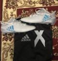 Бутсы без шнурков эйс 17 на заказ, бутсы Adidas X 17. 1, Семеновка
