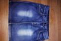 Капроновые колготки леванте, продам джинсовые вещи, Кузнецк