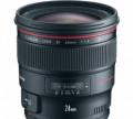 Canon 24mm f/1, 4 II, Подстепки