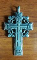 Крест серебро 925', Москва