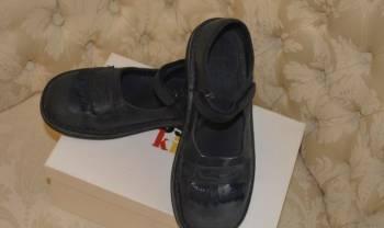 Туфли школьные Aster