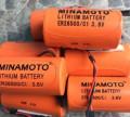 Батарейка литиевая Minamoto ER26500/C1 3.6V, Ессентуки