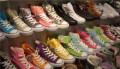 Кеды, купить мужские туфли на толстой подошве, Иркутск