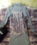 Платье для беременных, свадебное платье голубого оттенка, Строитель