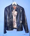 Женская кожаная весенняя куртка, интернет магазин для женщин две татьянки для полных, Саратов