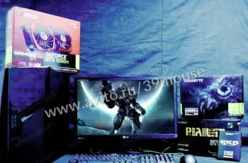 Свежий, Тянет все игры 1151 + RX Radeon 550