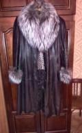 Кожаный плащ - пальто, интернет магазин мужской одежды недорого без предоплаты, Балаково