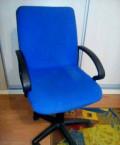 Компьютерное кресло, Речицы