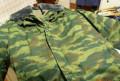 Мужской костюм на свадьбу темно синий, костюм военный (армейский) всесезонный, Городок