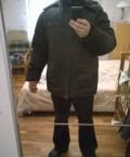 Толстовка на молнии с капюшоном фаберлик, очень теплая, зимняя куртка, Калининград