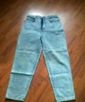 Джинсы крепкие, мужские пиджаки маленьких размеров, Славск