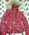 Куртка, Тербуны