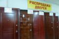 Двери входные (много), Калининград